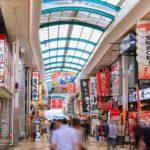 【街づくり】人口減少社会に向けて、歩いて楽しめるコンパクトなまちづくり(事例研究)