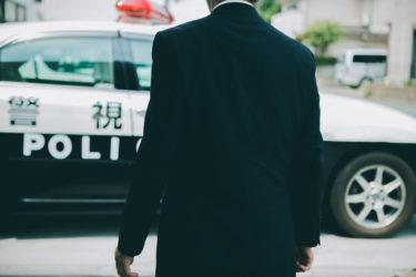 【人事】12月に総務省・自治体より懲戒処分状況発表!服務規律の向上策を(政策アイディア)