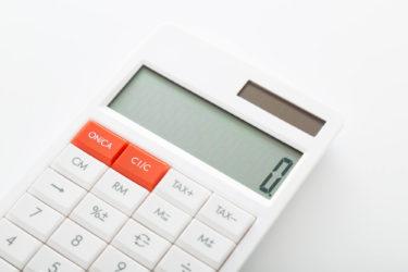 【財政】臨時財政対策債など赤字地方債を抑制する方法(政策アイディア)
