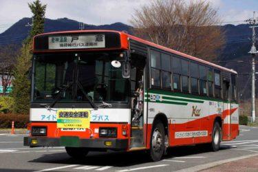 【公共交通】持続可能な公共交通と交通弱者対策(事例研究)