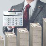 【財政】大阪「都」構想でも議論か?東京都の都区財政調整制度(事例研究)