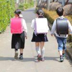 【教育】全員担任制や教科担任制など「チーム学校」による教育(事例研究)